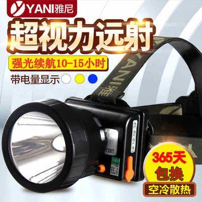 -雅尼726户外远射强光头灯钓鱼灯强光充电头戴式手电筒夜钓led矿