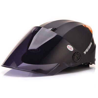 【防雨防晒】夏季头盔男电动车头盔女轻便式防紫外线安全帽