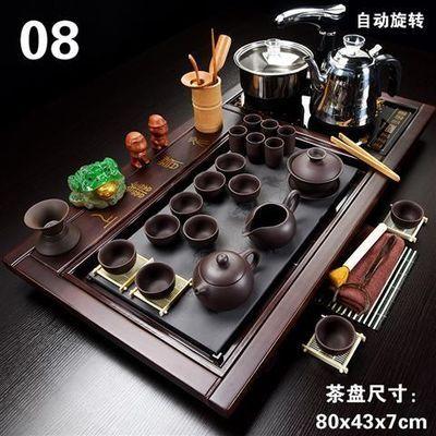 茗典茶具套装家用全自动四合一整套紫砂陶瓷功夫实木茶盘茶台特价
