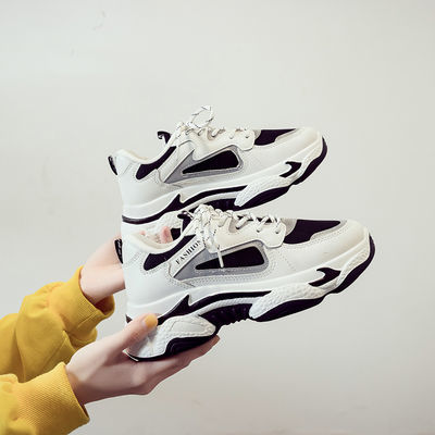 2020春季小白鞋子女学生韩版百搭运动鞋新款反光老爹鞋女ins超火