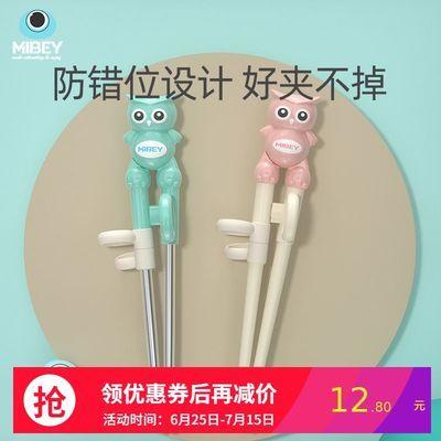 儿童筷子训练筷宝宝一段辅助学习三3岁小男孩女孩6练习筷子2二段4