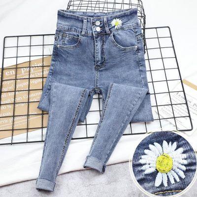 小雏菊绣花浅蓝色高腰牛仔裤女韩版潮2020夏季显瘦九分小脚裤