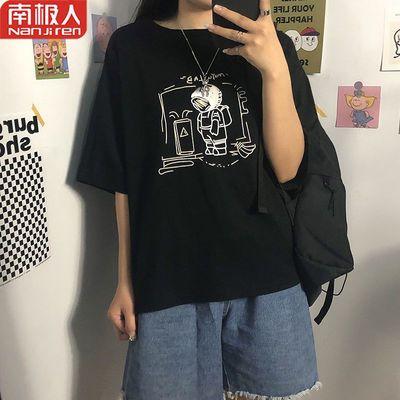 南极人chic港味大码纯棉短袖T恤女2020夏装新款韩版宽松学生上衣