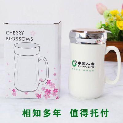 中国人寿保险公司广告陶瓷杯子定制logo礼品十块以上包邮带彩盒装