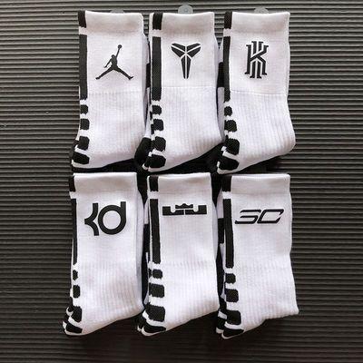 篮球袜精英袜高筒实战专业训练袜跑步长筒加厚毛巾底足球运动防滑