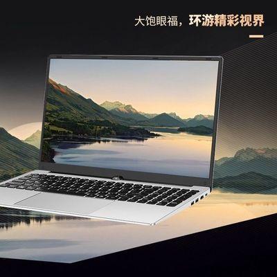 快速者K83窄边框超级本 15.6轻薄游戏办公商务笔记本电脑