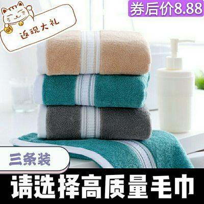 【三条装】毛巾纯棉加厚柔软不掉毛家用洗脸巾儿童小方巾抖音网红