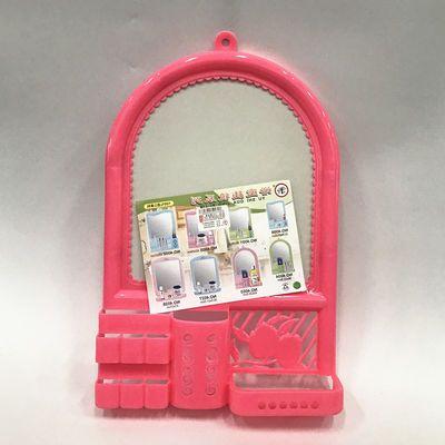 包邮塑料圆形化妆镜墙面壁挂镜浴室卫生间宿舍出租屋挂镜买一送三