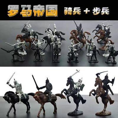 中世纪古代兵人骑兵骑士 12士兵8兵马8骑兵 兵人静态模型玩具