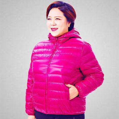 加肥加大女装轻薄羽绒服短款200斤胖MM妈妈秋冬中老年外套反季8XL
