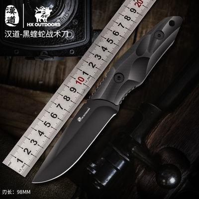 汉道蝰蛇战术野外荒野求生军刀防身刀随身刀具户外小刀高硬度直刀