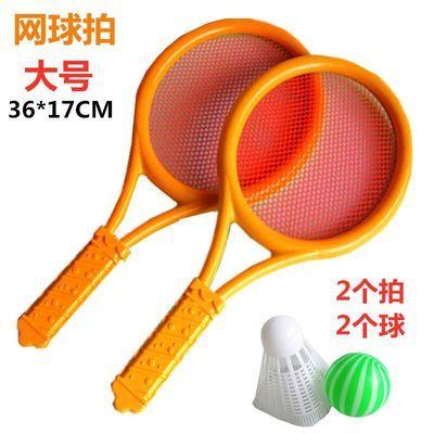 儿童户外运动玩具儿童网球拍羽毛球拍亲子玩具幼儿园做操玩具大号