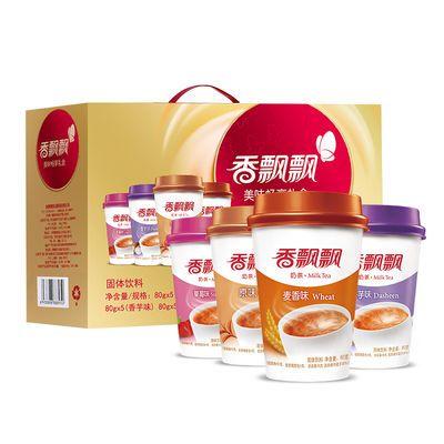 【特卖】香飘飘美味畅享礼盒20杯奶茶整箱原味麦香香芋草莓组合