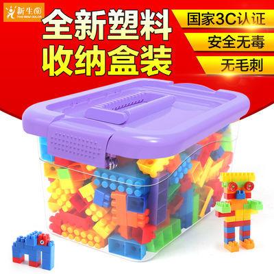 送雪花片儿童玩具大颗粒积木大号男孩女孩塑料益智拼插小孩玩具