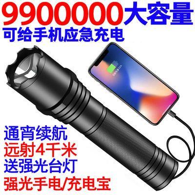LED充电宝手电筒强光可手机充电超亮远射家用迷你学生户外小手电