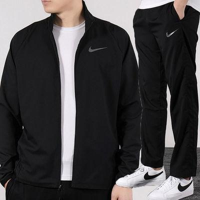 Nike耐克官网正品运动套装男2020新款上衣风衣外套休闲运动裤服装