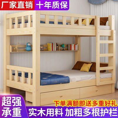 实木子母床上下床成人上下铺双层高低床双人床儿童上下床厂家直销