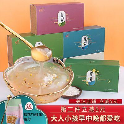 浙江杭州特产桂花冰糖纯藕粉羹300g低脂营养速食早餐组合莲藕羹粉