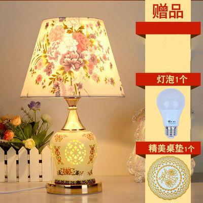 优质超赞欧式遥控结婚庆卧室床头灯客厅调光暖光插电节能布艺台灯