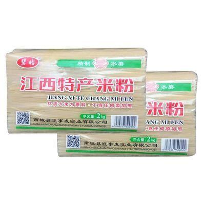 【热卖】江西米粉干手工粉云南过桥米线南昌炒粉2-8斤螺蛳粉湖南
