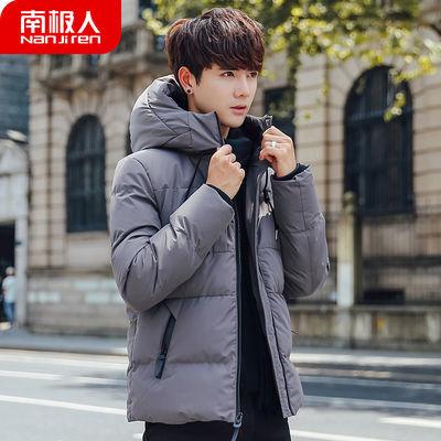 【南极人】棉衣男冬季外套羽绒棉服韩版潮流加厚保暖棉袄修身男装