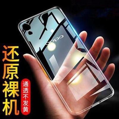 oppor9s手机壳防摔壳全包软壳OPPOR9SK透明硅胶壳R9ST保护套plus