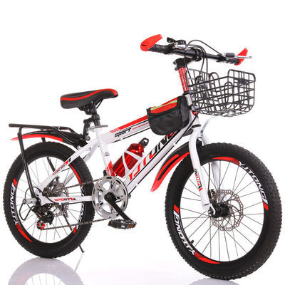 儿童自行车20寸22寸24寸变速车男8-9-10-13-15岁女孩碟刹山地赛车