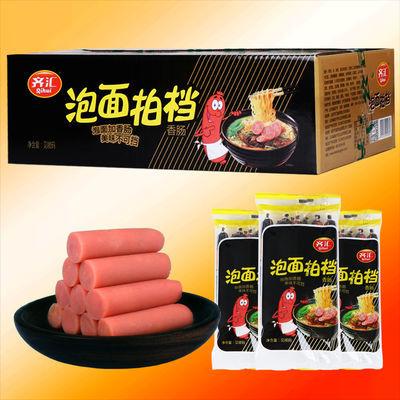 【热卖】火腿肠整箱批发70支1610克 烧烤肠小吃休闲零食品泡面拍
