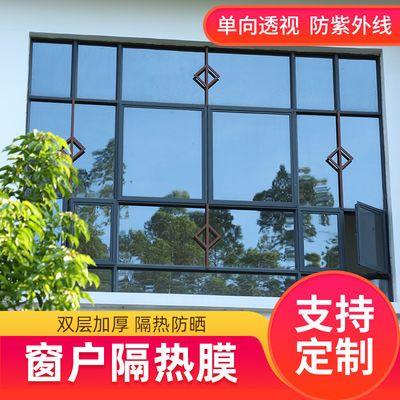 隔热膜窗户单项透视玻璃贴膜防晒贴纸遮光太阳膜遮阳镜面膜玻璃纸