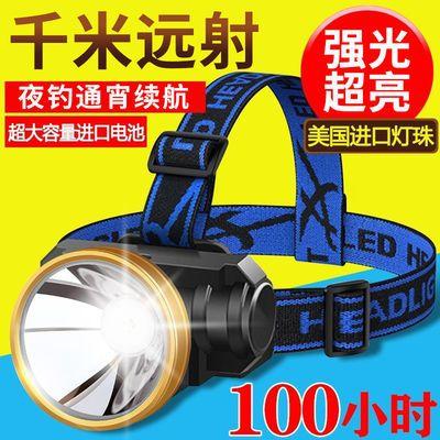 头灯强光可充电超亮usb头戴式便携防水户外LED探照夜钓矿灯大功率