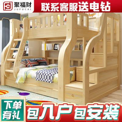 加粗加厚全实木儿童床上下床双层床松木双人床高低床子母床上下铺