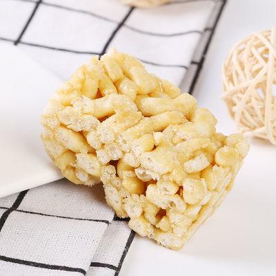 【热销】徐福记沙琪玛500g散装糕点蛋酥芝麻味混装抖音儿童零食品