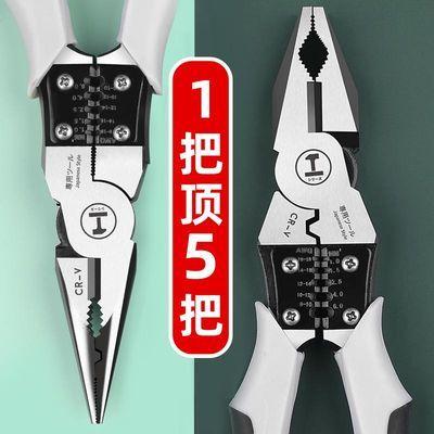 【德国品质】老虎钳子多功能万用尖嘴钳子9寸钢丝钳电工专用工具