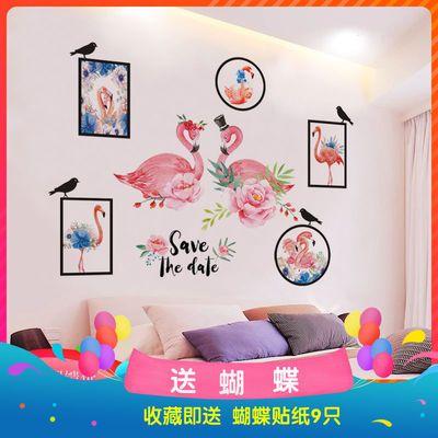 墙纸自粘客厅装饰画背景墙卧室房间婚房床头墙上温馨贴画少女网红