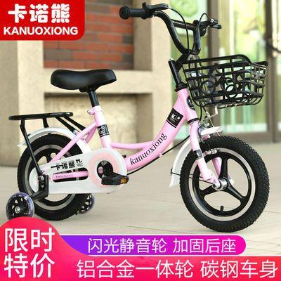 儿童自行车2-12岁女男孩公主款12寸-18寸小孩童车单车宝宝脚踏车