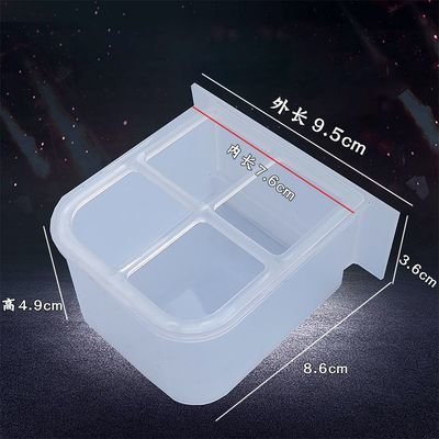 鸟笼食盒 半圆食盒 鹦鹉鸟用品 鸟笼配件 食碗绿色半圆碗 喂食器