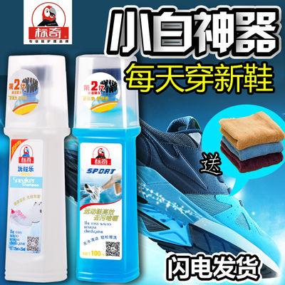 标奇运动鞋布旅游鞋清洁剂去污��哩洗鞋乐增白液去黄增白小白神器
