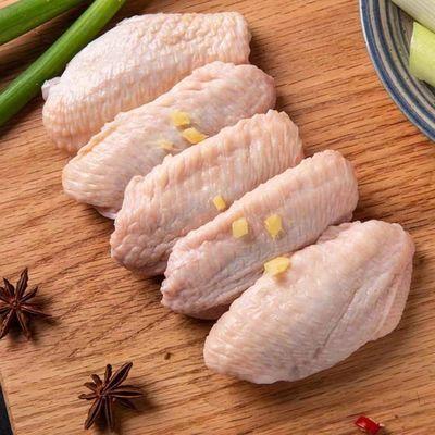 2020夏季鲜果新鲜现货【冷链发货】冷冻鸡翅中2斤4斤冰冻鸡中翅生