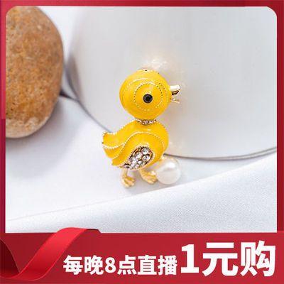 天然淡水珍珠胸针小黄鸭子卡通可爱ins风网红简约时尚珍珠包邮