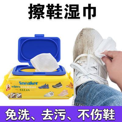 标奇擦鞋湿巾小白鞋清洗神器免洗去污运动鞋清洁剂洗鞋神器一擦白