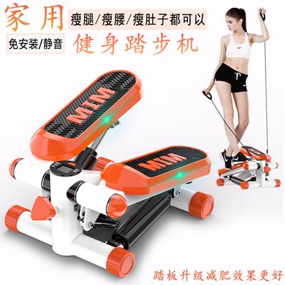 踏步机家用减肥扭腰机女美腿收腰机登山机运动健身器材男免安装