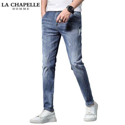 拉夏贝尔牛仔裤男薄款弹力修身牛仔裤潮流直筒宽松休闲裤长裤子
