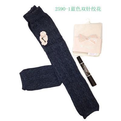 春秋女兔羊毛绒裤袜套加长筒过膝护腿脚套舞蹈瑜伽学生潮堆堆袜子