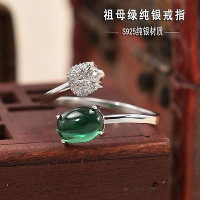 祖母绿戒指S925纯银宝石指环银饰开口首饰水晶女士配饰时尚戒圈