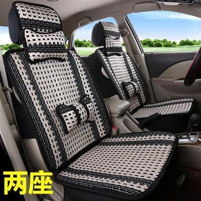宝骏560 510 310W 610 630 330冰丝坐套四季汽车专用座套全包坐垫