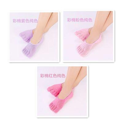 【3/5双装】女士纯棉隐形五指袜彩趾棉袜学生吸汗防臭袜韩版船袜