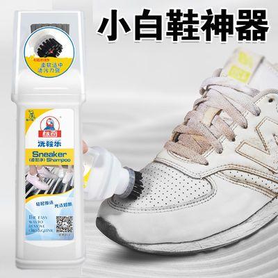 【免洗】小白鞋神器洗鞋乐增白剂一擦白清洁剂运动鞋去污清洗标奇