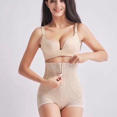 婷美�S雅薄款高腰收腹裤产后瘦身收腰收胃提臀束身美体紧身短内裤