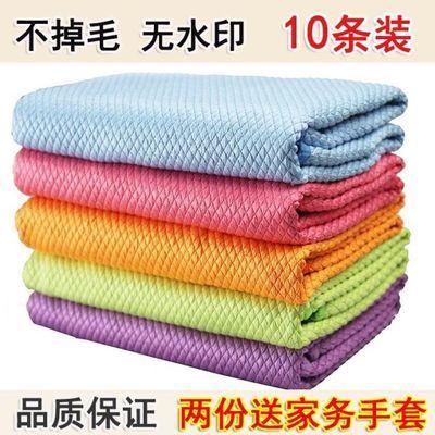 擦玻璃布专用无水印不留痕鱼鳞布毛巾厨房抹布家务清洁吸水不掉毛