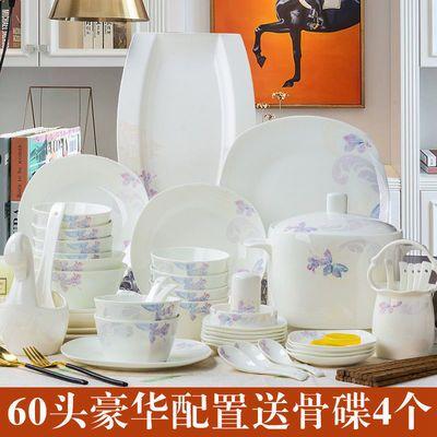 碗碟套装 家用景德镇陶瓷方形餐具 骨瓷碗盘欧式中式碗筷组合送礼